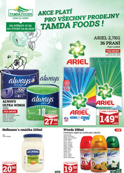 Tamda Foods : 1 leták